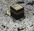 http://hedayacenter.org/sites/all/files/imagecache/galleria//albums/makkah4.jpg
